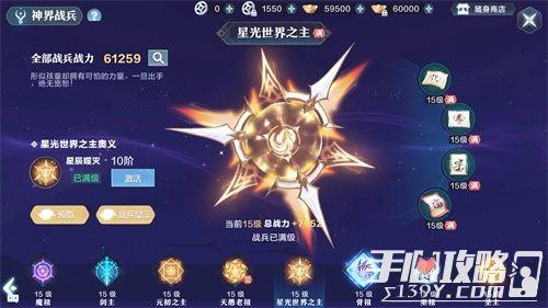 《雪鹰领主》手游战兵版本今日上线 九大神兵 荣耀现世!4