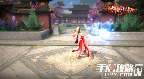 《新剑侠情缘》手游新春版本爆料 仙鹤也能当坐骑?3