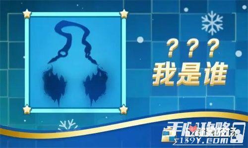 《战歌竞技场》自走棋2.0新春版本1.15发布 喜获版号豪送苹果手机!2