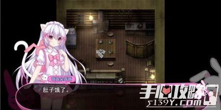 steam适合女生玩的游戏推荐6