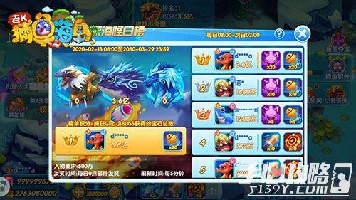 《捕鱼海岛》新版上线劲爆炮台千元京东卡袭来3