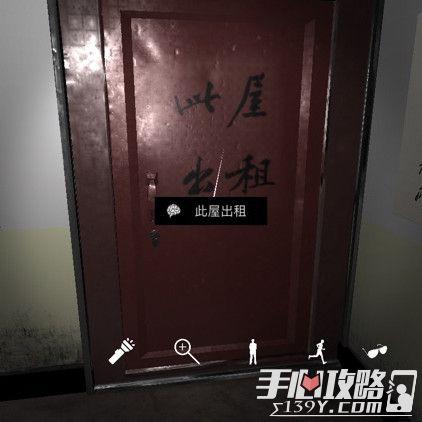 孙美琪疑案DLC9随大同此屋出租位置介绍1