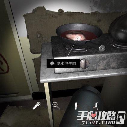 孙美琪疑案DLC9随大同冷水泡生肉位置介绍1