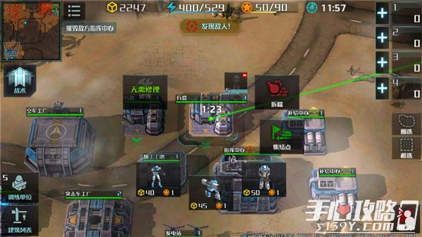 《全球行动》评测:一款即时战略的硬核RTS手游6