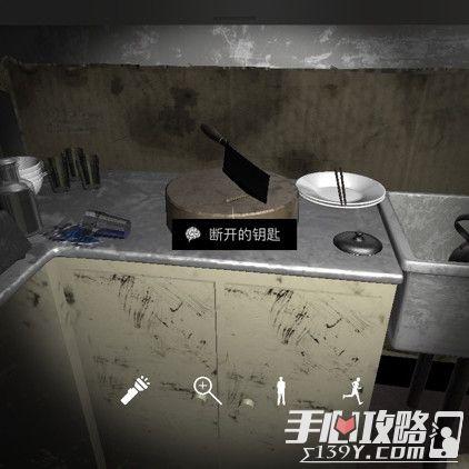 孙美琪疑案DLC9随大同断开的钥匙位置介绍1