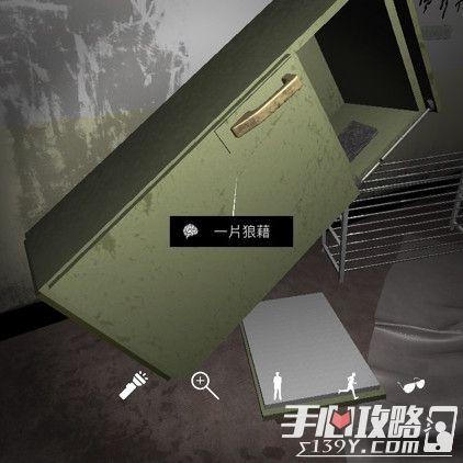 孙美琪疑案DLC9随大同一片狼藉位置介绍1