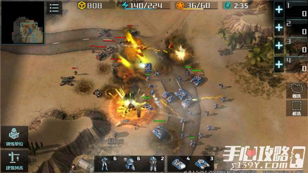 《全球行动》评测:一款即时战略的硬核RTS手游5