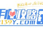 手心攻略网站最新游戏礼包