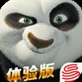 功夫熊猫序篇攻略澳门葡京在线娱乐平台