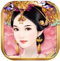 熹妃传免费送彩金500网站大全