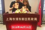 炉石传说主播王师傅和毛毛结婚领证 微博发照片虐狗