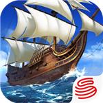 大航海之路攻略澳门葡京在线娱乐平台