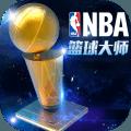 NBA篮球大师攻略澳门葡京在线娱乐平台