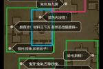 盗墓长生印材料分布图之图三