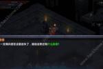 城堡傳說傭兵之路第二層進入方法介紹 傭兵之路第二層怎么進