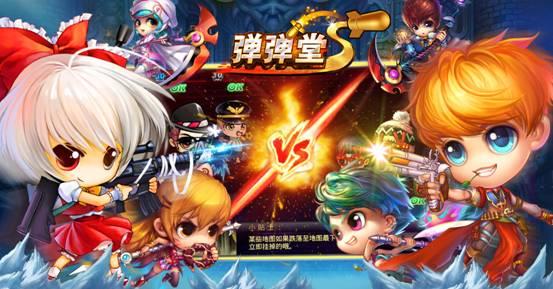 《弹弹堂S》战队跨服赛,全球邀战!