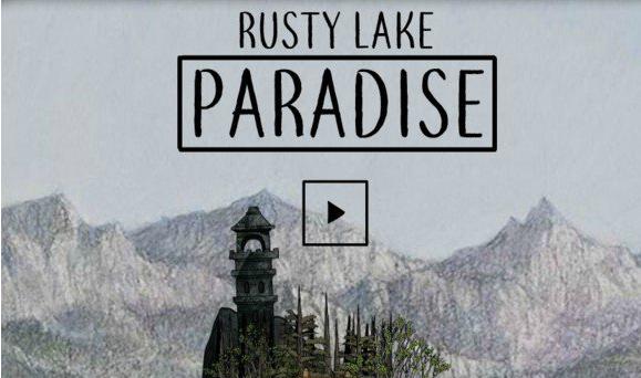 锈湖天堂岛全关卡图文过关方法汇总