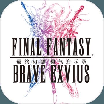 最终幻想勇气启示录攻略澳门葡京在线娱乐平台
