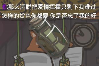 Tsuki月兔冒险瓶中信获得方法介绍