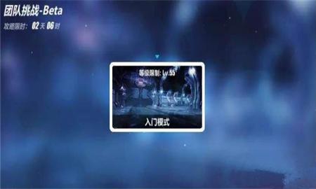 《崩坏3》Me社空间多人联机玩法详细解析攻略