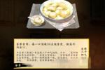 《剑网3指尖江湖》生进二十四气馄饨制作方法食谱配方详细介绍攻略