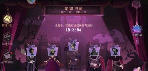 《第五人格》春节任务玩法介绍攻略