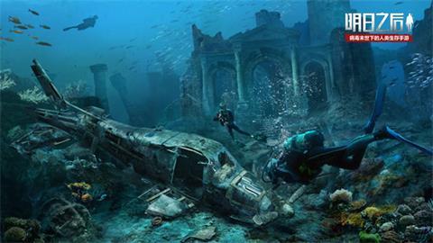 《明日之后》海岛地图曝光 末日神秘海域揭开