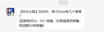 侍魂胧月澳门葡京在线娱乐官网5月31日微信问答试炼答案