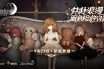 人偶馆绮幻夜全章节图文攻略澳门葡京在线娱乐平台