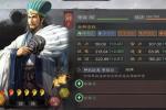 三国志战略版诸葛亮战法搭配推荐