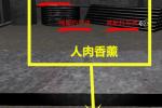 孙美琪疑案DLC4王爱国真相位置介绍