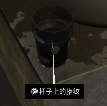 孙美琪疑案DLC5杜翠兰杯子上的指纹位置介绍
