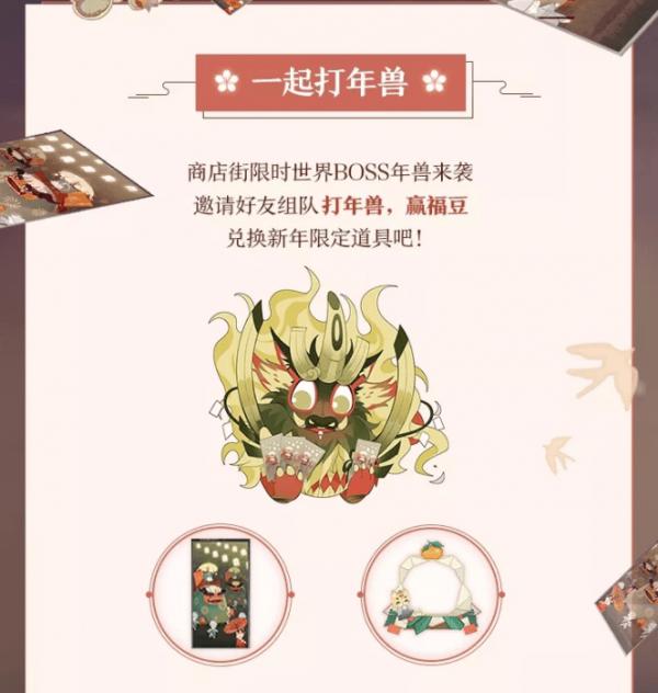 阴阳师百闻牌世界BOSS年兽阵容卡组搭配推荐