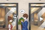 拆散情侣大作战7第4关图文通关攻略