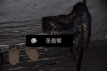 孙美琪疑案DLC7周静录音带位置介绍