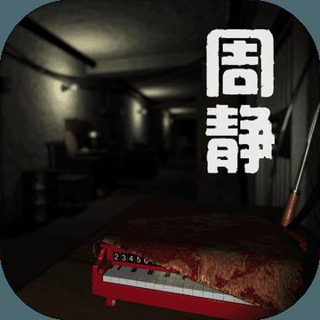 孙美琪疑案周静棋牌申请送98元体验金大全