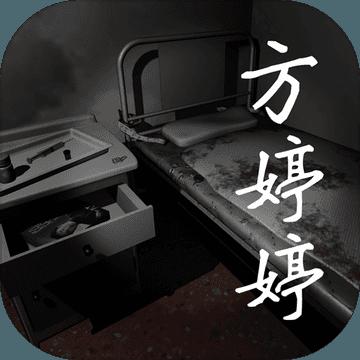 孙美琪疑案方婷婷免费送彩金500网站大全