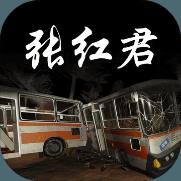 孙美琪疑案张红君免费送彩金500网站大全