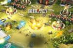 《全球行动》评测:一款即时战略的硬核RTS手游