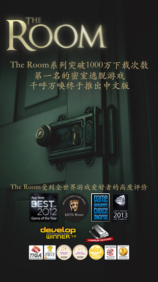 The Room (Asia)