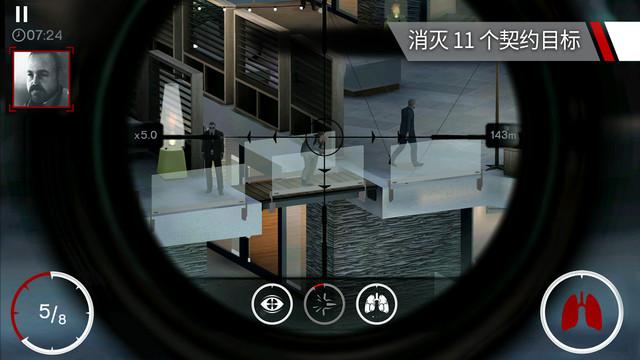 杀手:狙击手