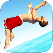 休闲跳水Flip Diving