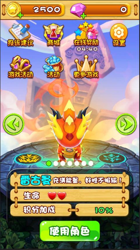 斗龙战士之星印罗盘