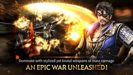 Dynasty Warriors: Unleashed