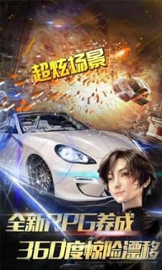 经典赛车竞速下载app送58元彩金100可提现合集