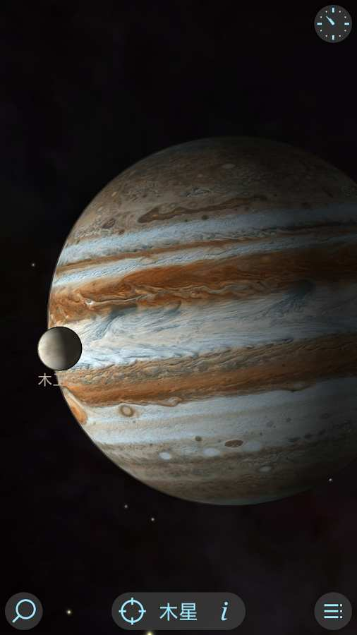三维太阳系模型