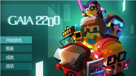 盖娅2200