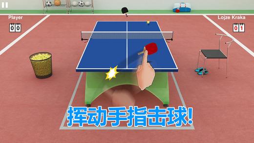 乒乓球体育竞技下载app送58元彩金100可提现合集