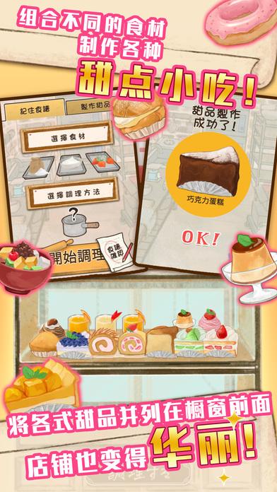 洋果子店ROSE