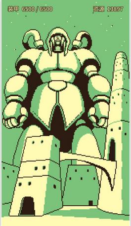 最后的巨神兵